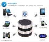 China-Lieferanten-bewegliche Kamera Len, das drahtlosen Bluetooth Lautsprecher frei schwebt