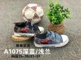 熱い販売の方法キャンバスの子供の靴の赤ん坊靴の子供の靴