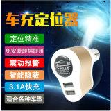 GPS em tempo real/GSM/GPRS Rastreador GPS veicular de rastreamento