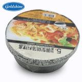 [ألومينيوم فويل] وعاء صندوق لأنّ طعام