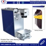 제조 가격 20W 금속 휴대용 섬유 Laser 표하기 기계