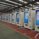 고명한 중국 생산자 공급 자동 판매기 청량 음료