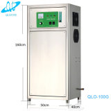 栽培漁業の水処理のためのAcuiculture 100g/Hrオゾン発電機