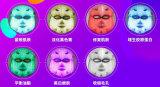 7 sur 1 la dermabrasion Hydra Hydra avec sept couleurs faciale Masque facial à LED