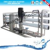 12000L/H de la planta de tratamiento de agua