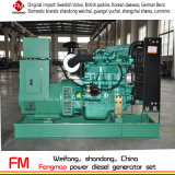 50квт/62,5 микрон ква высококачественных дизельных генераторных установках