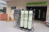 Мини-система подачи воды обратного осмоса воды распространенный тип машины