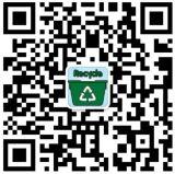 Jinhengli 20HP trituradora de plástico (QL-600)