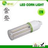 12W Gen3 LED de luz de maíz de 360 grados de ángulo de visión sin ventilador interior