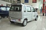 Numéro 1 petit/mini/peu de de berline véhicule chinois meilleur marché/le plus bas
