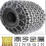 Chaîne de Protection des pneus pour le chargeur