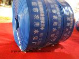 """Tuyau de tuyaux en plastique à revêtement plastique de 2,5 """"en pouces"""