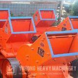 Trituradora de martillo de piedra certificada ISO del mejor precio de Yuhong pequeña