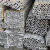 Квадрат алюминиевого сплава и прямоугольная пробка 6063, 6061, 6060, 6082, 6351