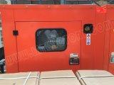 générateur diesel silencieux de 100kVA Yuchai pour le projet de construction avec des conformités de Ce/Soncap/CIQ/ISO