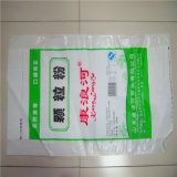 Bolsa de plástico mayorista tejida de polipropileno para arroz con Food Grade