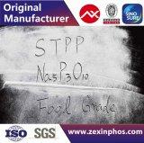 Вещество утяжеления для ингридиента еды Tripolyphosphate натрия STPP продуктов моря
