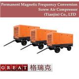 De draagbare Compressor van de Lucht van de Schroef van de Elektrische Motor Beweegbare (lgdy-37)