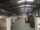 판지 상자 생산 라인을%s 이중 장 판지 상자 바느질 기계