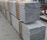 냉각 압연 알루미늄 관 5052, 5083, 5A02