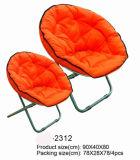 綿の月の折りたたみ椅子(BLF-2312)