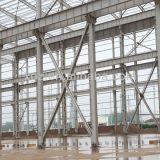 쉬운 모이는 강철 구조물 작업장 2017년