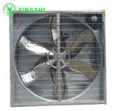 Вытяжной вентилятор/ отрицательное давление вентилятора для всех размеров