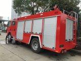 700p Fire погрузчика с 6м3 Автоцистерны