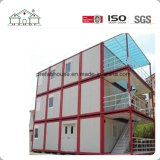 Быстрая установка и съемным сегменте панельного домостроения в здании