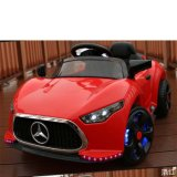 Fabrik-Onlineverkaufenneugeladenes Batterie-elektrisches Auto für Kinder
