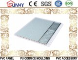 中国の印刷PVC天井の壁パネル/高く光沢のあるPVC天井板