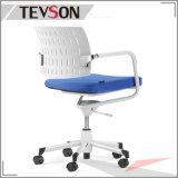 직원 의자, 사무용 가구, 회전대 플라스틱 사무실 의자