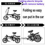 электрический складывая Bike 14inch может складные велосипеды