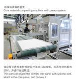 다중층 알루미늄 진공 절연제 위원회