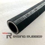 Tubo flessibile idraulico di gomma flessibile ad alta pressione con superficie regolare