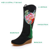 "Les femmes"" chaussures chaussures bottes mode broderie de style chinois traditionnel"