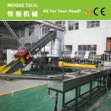Ligne/boulette de granulation de pelletisation de machine/film plastique de film de PE de pp faisant la machine