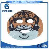 Nuevo Imprimir hoja de Mascarilla Facial Skin Care