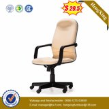 Le Massage du cuir de grande classe Table chaise de salle à manger élégante en métal (HX-LC001C)