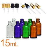 Huile essentielle 15ml Le flacon en verre