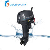 Calon Gloria 2 Benzin-Marineaußenbordmotor des Anfall-18HP