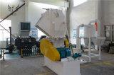 Máquina trituradora de plástico con alta calidad Hot