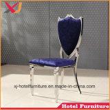 연회를 위한 로즈 스테인리스 의자 또는 결혼식 또는 대중음식점 또는 호텔