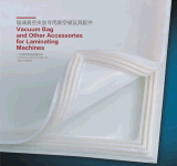 Meilleure offre Faites-en-Chine EVA en verre feuilleté Prix de la machine de chauffage