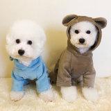 애완 동물 옷 새로운 겨울 온난한 개 외투 낙하산 강하복 Hoodie는 테디 개를 위한 Cotton-Padded 애완 동물 의류를 두껍게 한다