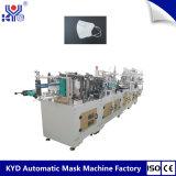 Высокое качество специальный тип 3-D Solid сложенных маску для лица бумагоделательной машины