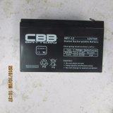 12V7ah Batería de plomo ácido para alimentación de reserva del sistema de seguridad