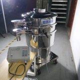 Ronda forraje de alta eficiencia de la máquina de agitador de vibración Feeds