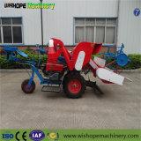 4lz-0.7車輪の個人的な使用の米およびムギの小型収穫機