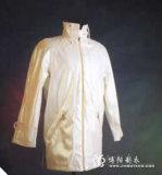 Collar de soporte de polvo de largo abrigo con mangas insertar